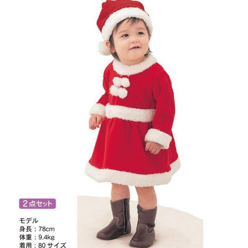 Baby Boys/Girls Christmas Costume Suit 3