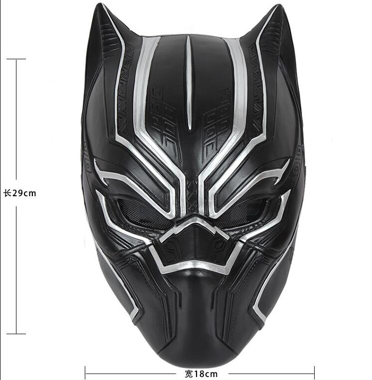 Civil War Black Panther Mask 3
