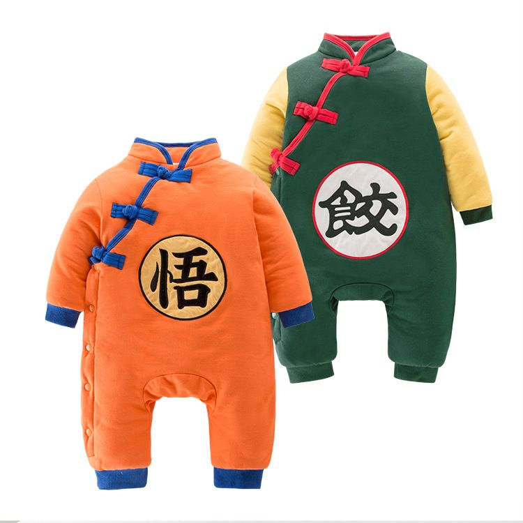 Dragon Ball  Jumpsuit Costume for Children 13