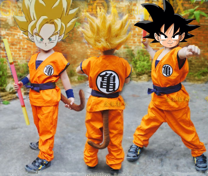 DRAGON BALL Z Kids Costume 1